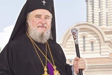 Mesajul Înaltpreasfinţitului Părinte Arhiepiscop şi Mitropolit Dr. NIFON, cu ocazia Olimpiadei Naţionale de Religie pentru liceele şi seminariile teologice Târgovişte